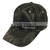 wholesale custom cotton desert camo baseball cap