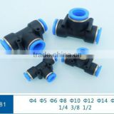 Plastic push in fittings/plastic Tee fittings