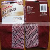 New Net Microfiber Car Care Towel/Drying Car Towel/Car Wash Towel