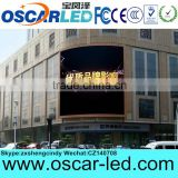 hot selling xx image outdoor led curtain for shopping mall advertising                                                                         Quality Choice