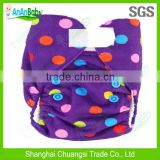Hot New Products For 2014 Newborn Cloth Diaper / Chinese Imports Wholesale Newborn Diapers
