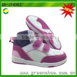 new style fashion girls high heel sport shoes                                                                                                         Supplier's Choice