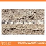 outdoor faux stone tile wall panel