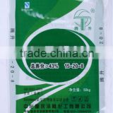 15 micron clear vacuum package (for compound fertilizer)