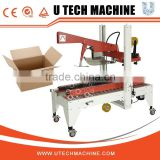 Advanced Tape Sealing Carton Compress Baler Machine