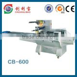 Food Packing Machine With Fast Adjust Device For Clamp