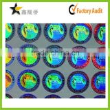 2015 China suppliers best seller made High security anti-counterfeit custom hologram sticker