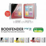 Bodifender for ipod nano 6th Generation