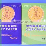 High Quality 70g 80g white copy paper A4 Copy Paper cheapest copy paper ream of copy paper