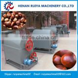 Save Energy chestnut roasting machine | chestnut roaster