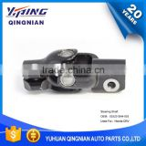 Auto Chassis Parts U-Joint For Honda , Truck Steering Shaft Connection OEM:53323-SN4-003