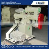 animal feed production line Grinding--mixing--pelletizing--cooling--packing Poultry feed mill plant