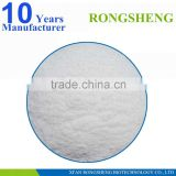 High quality powder form 99% manganese sulphate monohydrate                                                                         Quality Choice