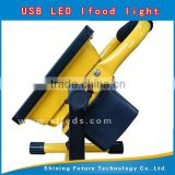 high power portable led work light 10w working light rechargeable led flood outdoor light