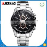 CURREN/CW014 relogio masculino Fashion CURREN watches men luxury brand military quartz watch full stainless steel men gift