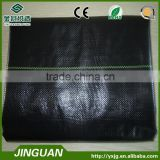 Black plastic woven mesh fabric ,PP woven fabric in individual packages,pp woven landscape fabric
