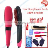 Digital New Professional Cheap Hair Straightener Brush with LCD Dispaly Different Colors Available