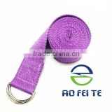 2015 High Quality Non-slip Cotton Resistant Stretch Yoga Pilate Strap