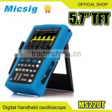MS220T 200MHz bandwidth digital handheld storage oscilloscope meter with isolated channel