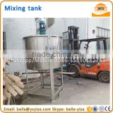 Industrial silicone paint mixing machine,Mayonnaise, ketchup,cheese making mixer machine,mixer blender