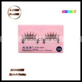 Lanson factory strip mink lashes ,Marlliss 520 false lashes/blink lashes for party