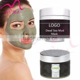 Zhengzhou Gree Well New Dead sea black mud collagen facial mask, Deep cleaning black facial mask