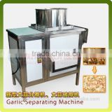 FX-139 Low damage rate Commercial Fresh Garlic Separating Machine /Garlic dividing Machine / Garlic Separator