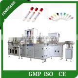 vacuum blood collection tube machine production line