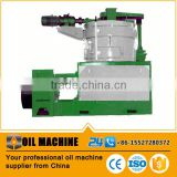 Sunflower oil processing machine sunflower oil extraction machine, price of sunflower oil making machine