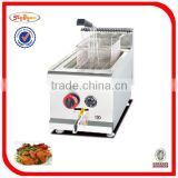 gas temperature-controlled fryer in guangzhou (GF-71A)