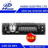 INquiry about Car DAB with cd player