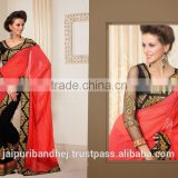 Black, Red color Chiffon Faux Georgette Saree