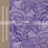 Wholesale purple mesh flower cheap lace fabric