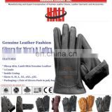 Fashion & Formal Fancy Gloves | Classic Ladies Fashion Leather Gloves