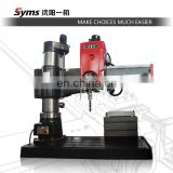 China Famous Brand SMTCL Z30 Series Radial Drilling Machine