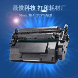 CF287A cartridge printer m506 m527 m501