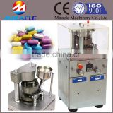 Durable Mini Tablets pill press machine with good quality