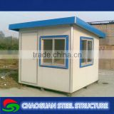High quality factory price portable outdoor house stainless steel guard security prefab sentry box