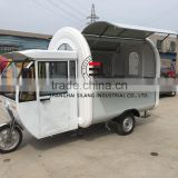 shanghai SLUNG Fiberglass trailer, multi-function stainless steel food trucks, electric motorcycle kitchen