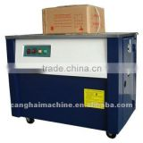 Automatic tying machine/wrapper machine/binding machine for cloth and money and labels