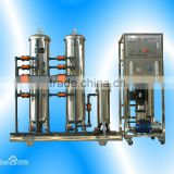 Reverse Osmosis System of Water Treatment Plant/Equipment/Seawater Desalination Equipment
