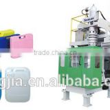 200L Plastic drum Automatic Plastic Blow Molding Machine
