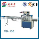 automatic crayons packing machine