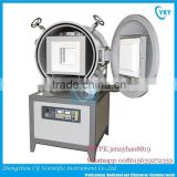 CE certified Vacuum Furnace/Inert Gas Furnace up to 1200.C/1400.C/1600.C with water chiller
