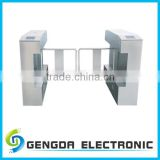 RFID SWING GATE CONTROL BOARD