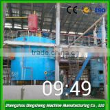 100T/D manufacturer Stainless steel condenser of cactus seed meal solvent extraction plant