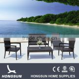 All weather garden furniture rattan sofa set                                                                         Quality Choice