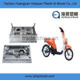 provide customized plastic motorcycle part mould