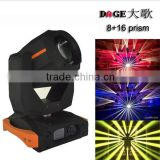 0-7 degree r7 230w sky touch beam moving head light