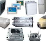 Shanghai Nianlai high-quality home appliance plastic mould/mold/molding